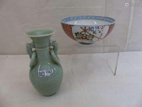 A bowl and a celadon porcelain vase (hole). Chines…