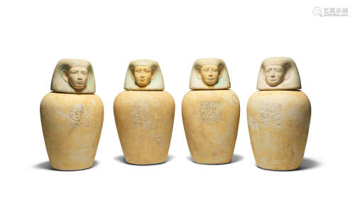 A set of four Egyptian limestone canopic jars