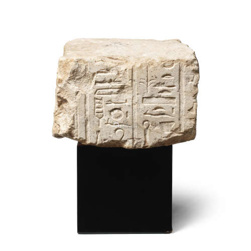 An Egyptian limestone double-sided relief fragment naming Nefertiti