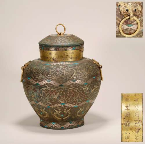 Warring State - Gold Silver on Bronze with Gem Jar