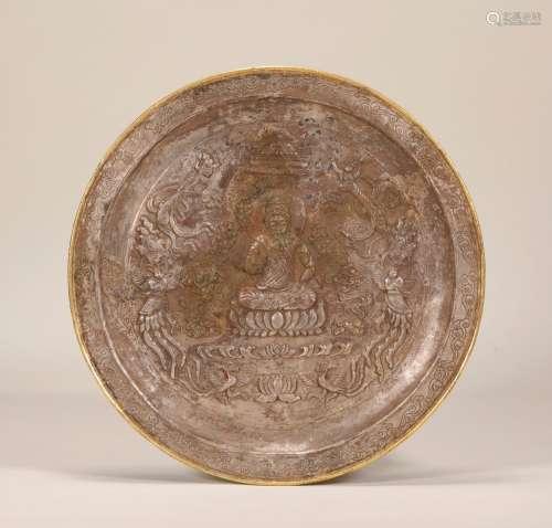 Song Dynasty -  Silver Gilt Avalokitesvara Plate
