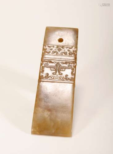 Qing Dynasty - Beast Pattern Hetian Jade Ax