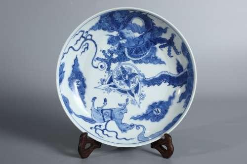 A Chinese Porcelain Daqing-Yongzheng-Nianzhi Mark Blue&White Dragon Carved Plate