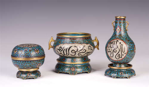 A SET OF THREE CHINESE CLOISONNE ENAMEL CENSER VASE & LIDDED BOX WITH ARABIC PATTERN