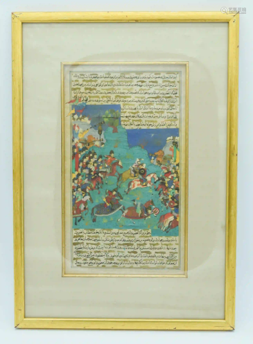 A framed 19th Century Safavi style picture depicting a