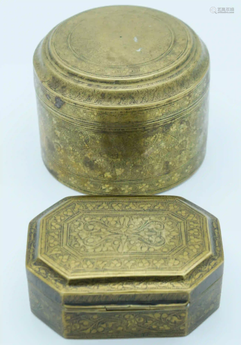 Two Indian 19th century engraved brass boxes largest