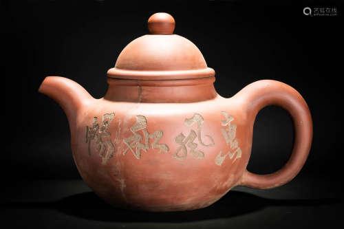 建中陶製 在款 紫砂彫花書紋大壷 特大朱泥急須