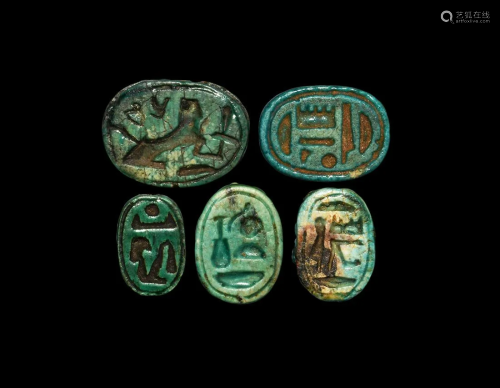 Egyptian Scarab Collection