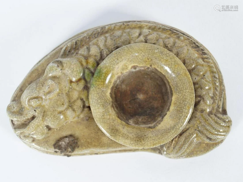 EARLY CHINESE CELADON INK STONE