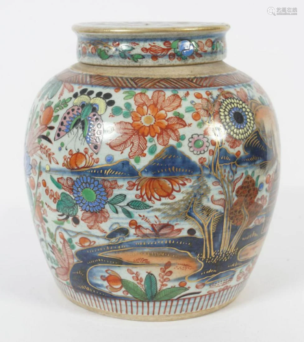 CHINESE KANGXI JAR AND COVER