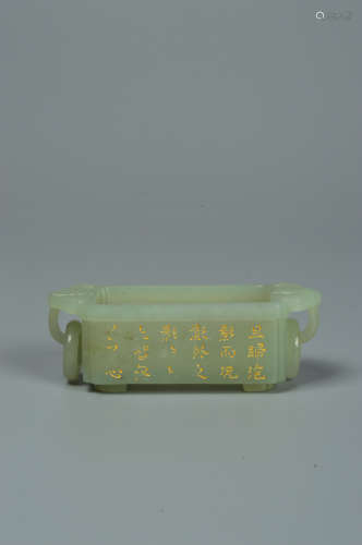 The imperial poem jade ornaments