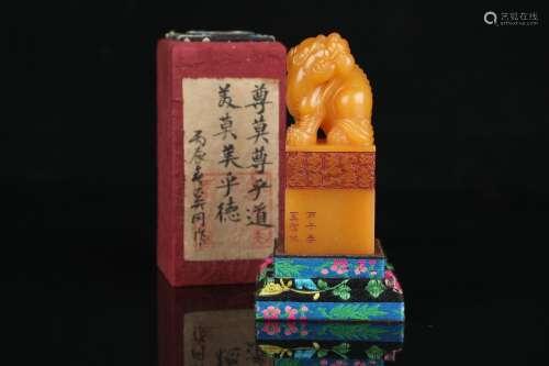 Tian seal
