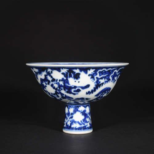 A blue and white 'dragon' stem bowl