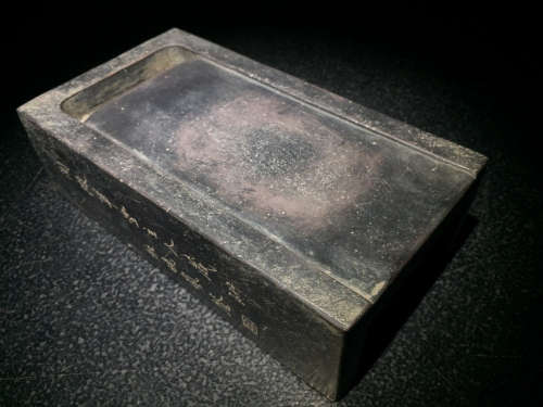 INK SLAB CARVED WITH POETRY