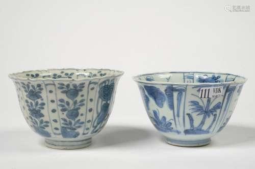 两只青白瓷小碗,花纹