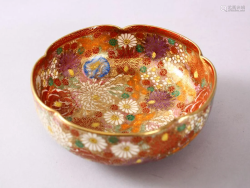 A JAPANESE SATSUMA CERAMIC MILLEFLEUR BOWL, decorat…