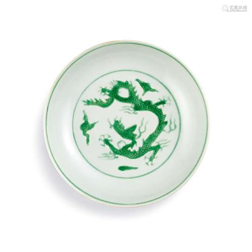 A fine and rare incised green-enamelled 'dragon' dish Mark a...