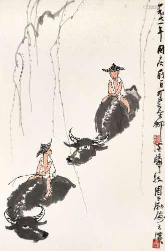 Li Keran 李可染 | Herding Under Willows 柳溪歸牧圖