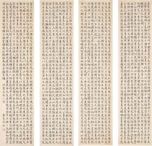 Yuan Kewen Yuan Kewen | Calligraphy After Ouyang Xun 臨歐陽詢...