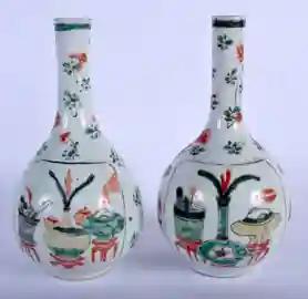 Chinese, Japanese & Asian Art Day 3