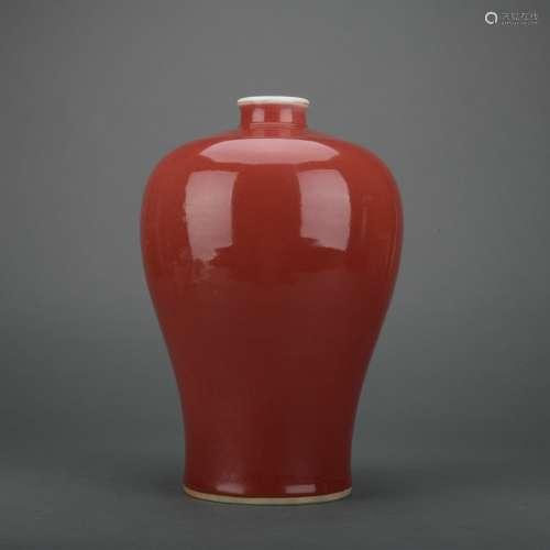A red glazed Mei ping