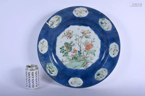 A LARGE LATE 17TH/18TH CENTURY CHINESE POWDER BLUE