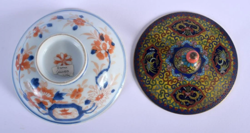 A 19TH CENTURY CHINESE CLOISONNE ENAMEL AND CORAL