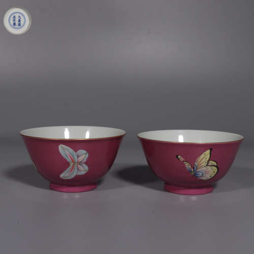 A Pair of Rouge Red Small Bowl with Butterfly Pattern
