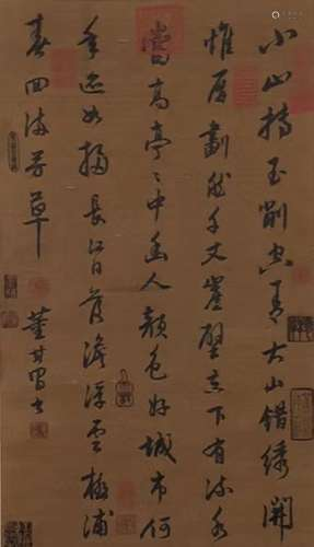 chinese dong qichang's calligraphy