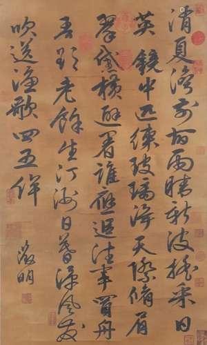 chinese Wen Zhengming's calligraphy