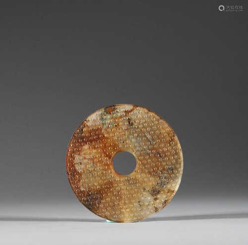 Han Dynasty Hetian jade drum nail pattern Bi