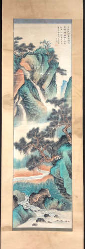 A Chinese Landscape Silk Painting, Wu Hufan Mark