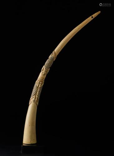 Arte africana Ceremonial horn, Igala (?)Nigeria.