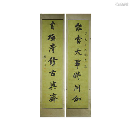 A chinese calligraphy couplet scroll, zuo zongtang mark