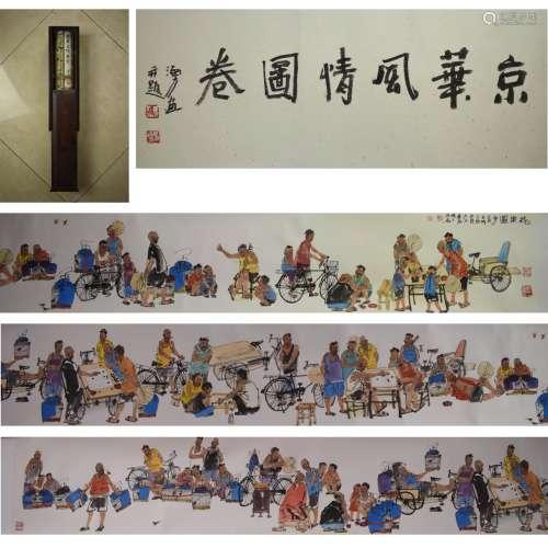 A chinese peking life painting scroll, ma haifang mark