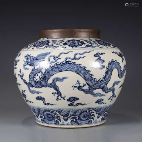 A blue and white dragon and clouds jar