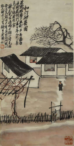 A chinese countryside painting scroll, qi baishi mark