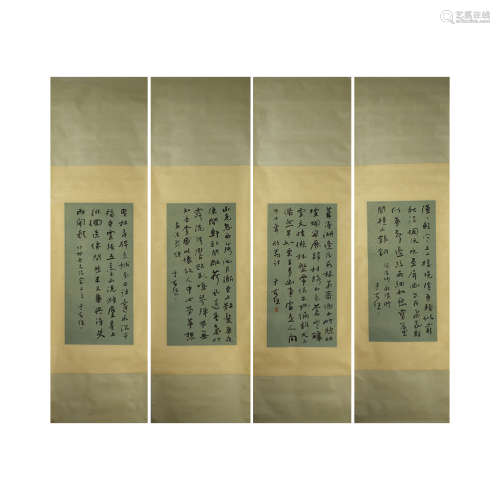 A set of four chinese calligraphy scrolls, yu youren mark