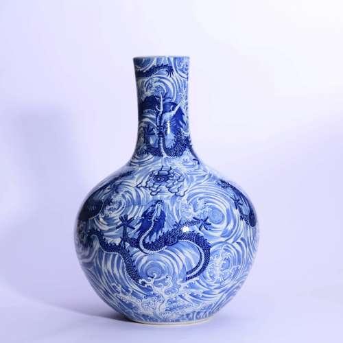 青花海水龍紋天球瓶