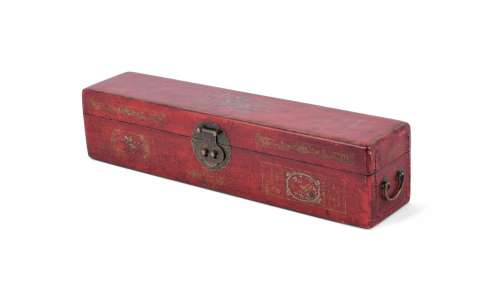 A Chinese red lacquered storage box