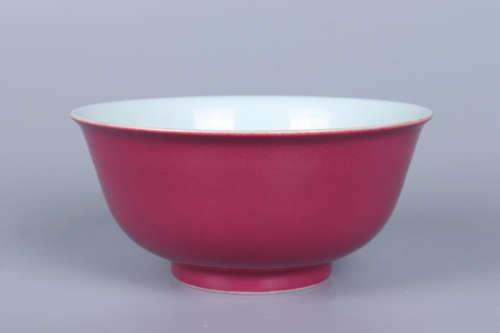 Chinese Qing Dynasty Yongzheng Rouge Red Glazed Porcelain Bo...