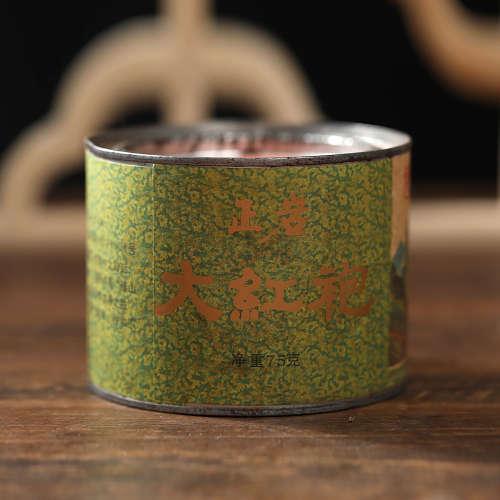 90年代 原装九十年代岩茶总厂精制---正岩极品茶王大红袍一罐