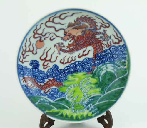 A Wu cai 'dragon' dish