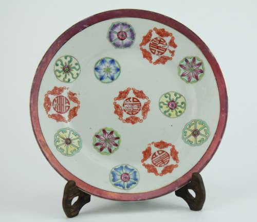 A famille-rose 'balls' dish