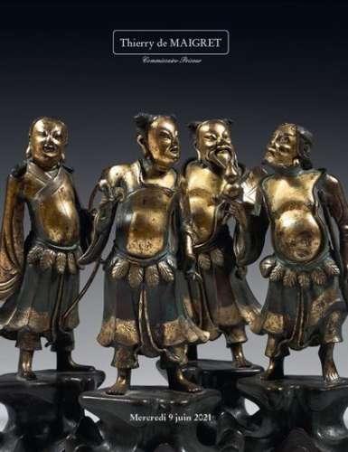 ART TRIBAL ART PRÉCOLOMBIEN ARCHÉOLOGIE ARTS de l'ISLAM ARTS ASIATIQUES