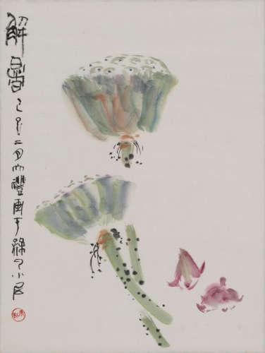 钱大礼莲蓬图(镜片)