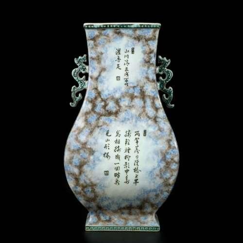 chinese porcelain flat vase engraved poem