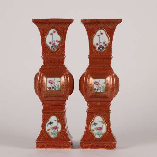 A Pair Of Gilt Rouge Red Glaze And Famille Rose Square Beake...