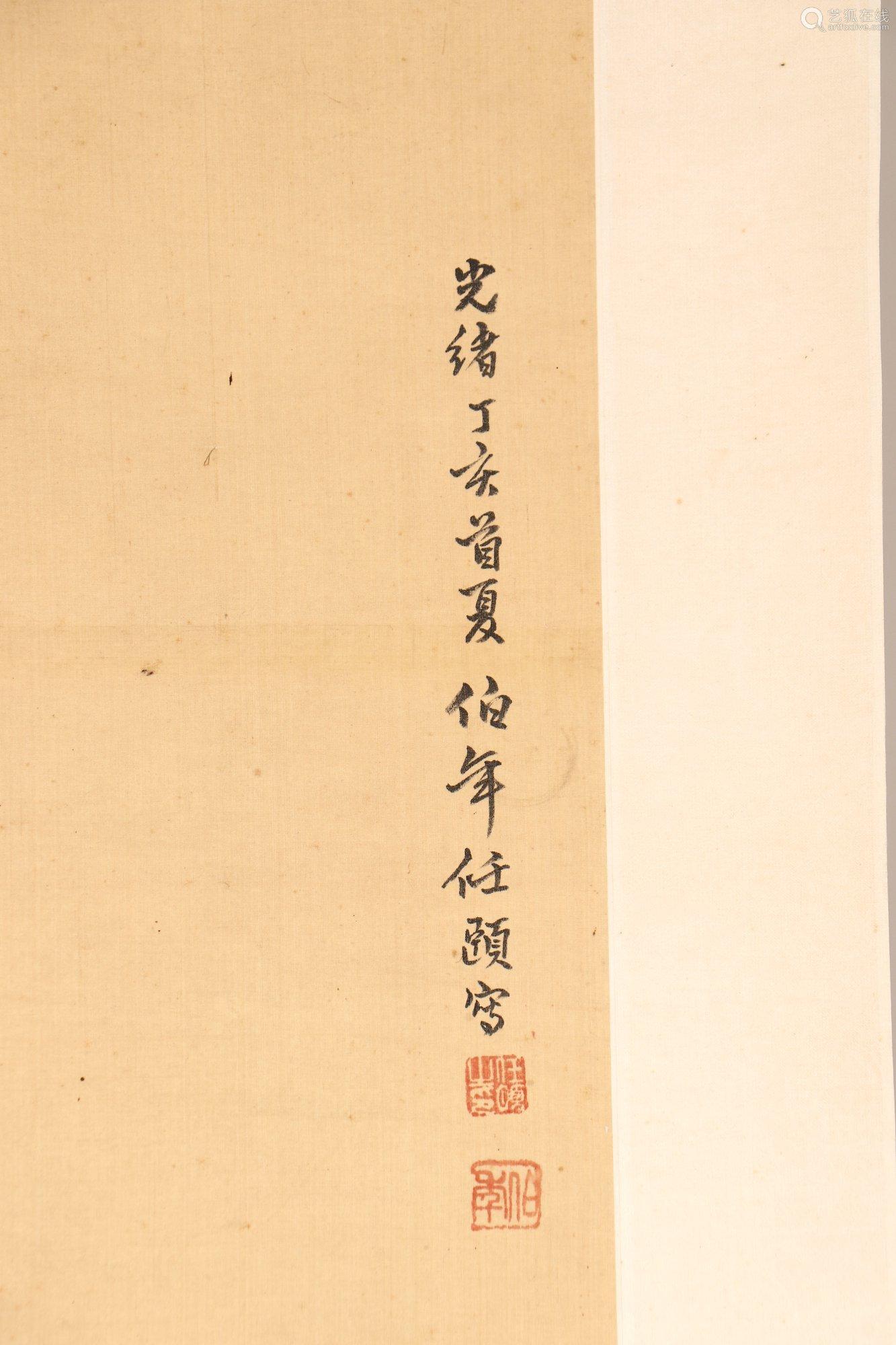 chinese ren bonian's painting