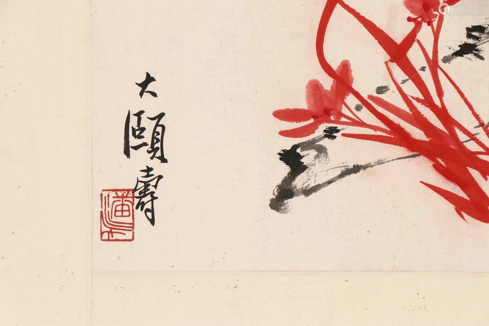 chinese pan tianshou's painting